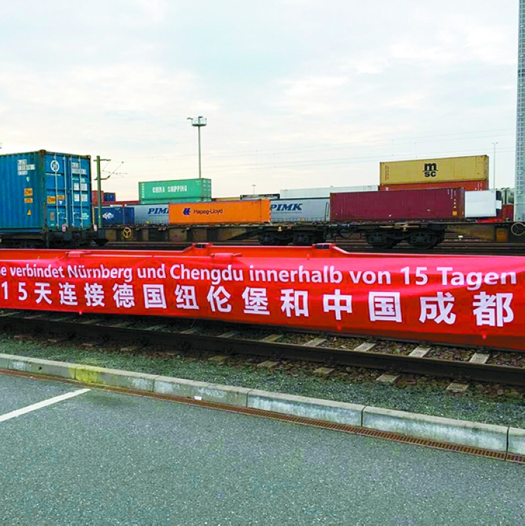 Courier service From chengdu to England cargo fastest way to Europe Door to Door Service Railway logistics