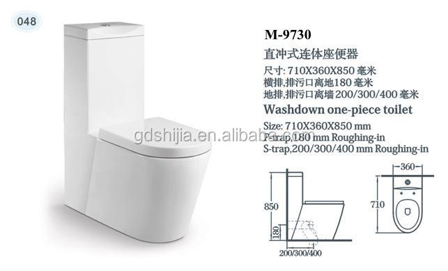 M-9730 Western design high quality sanitary ware CE back to wall one piece toilet