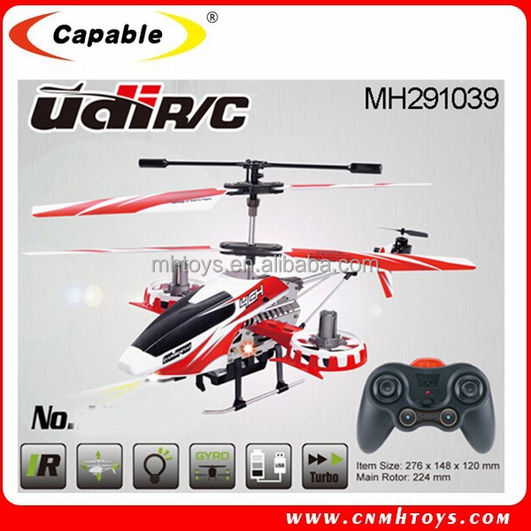 INFRARED 4 CHANNEL I/R AVATAR HELICOPTER WITH GYRO