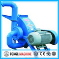 Hammer Mill Machine with high quality(3-5mm )