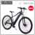 MOTORLIFE/OEM brand EN15194 36v 250w electric bicycle, spain bicicleta electrica