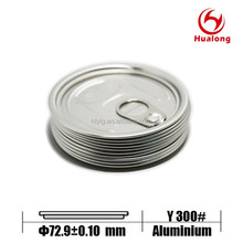 300#73mm alu can eoe seller Dover//aluminium ring pull tab