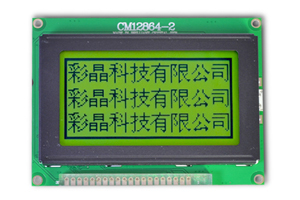 yellow green 12864 STN COB graphic lcd module display 5V parallel interface