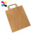 Hot sell handmade brown paper recycled packing paper bag