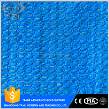 Flexible connection low price sun shade net flat wire
