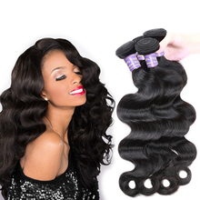 Good Quality Double Weft 3 Bundles Lot Virgin Body Wave Human Hair Extension