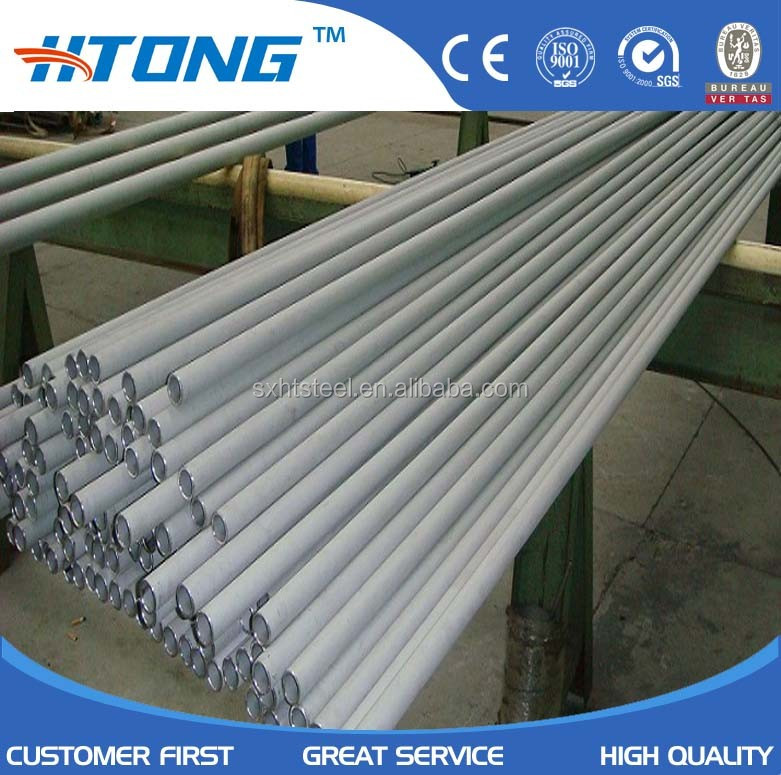 High quality magnesium forged alloy stainless steel tube from China