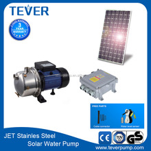 72V 1hp self priming jet pump price solar water pump for agriculture