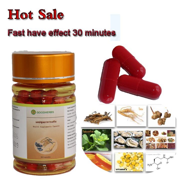 fast effect pure medicine for long time sexual health