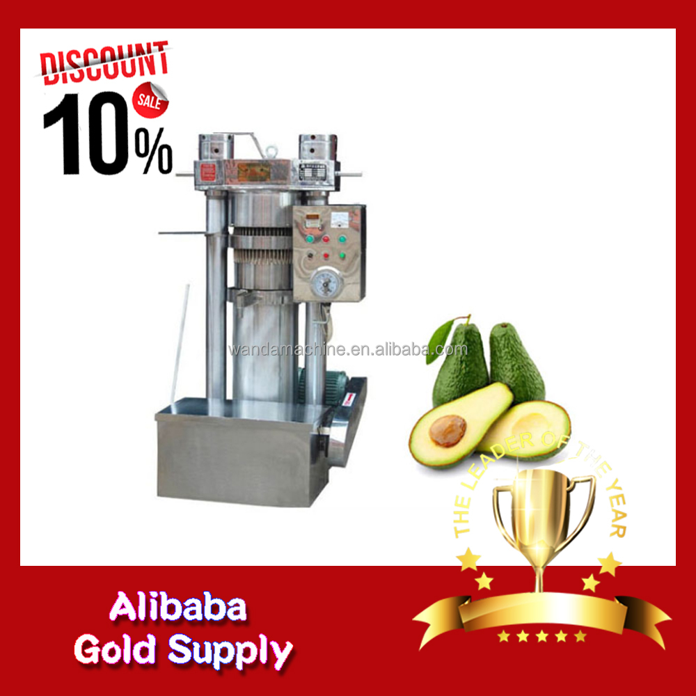 Full Automatic cocoa bean hydraulic oil press machine small coconut oil extraction machine
