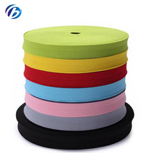 Guangzhou High Quality 1 inch Polyester Webbing Elastic Belt Satin Ribbon
