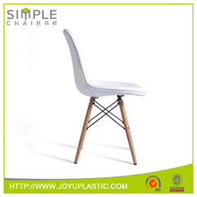 Chinese Style Simple Plastic Small Comfortable Chair