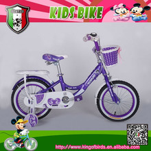 2015 16 inch new elegant kids bike, kids bicycle, student bike manufacturer from China