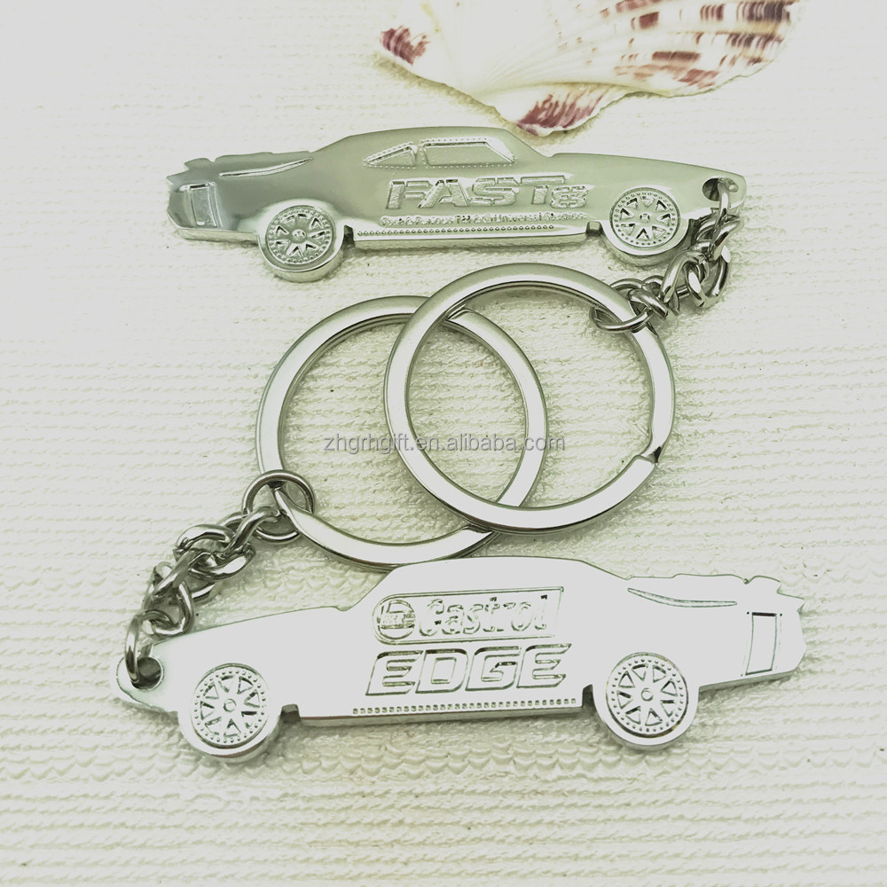 New design custom metal car parts silver key chain for sale