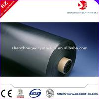 Brand new cheap price composite dimple geomembrane,hdpe geomembrane with nonwoven geotextile