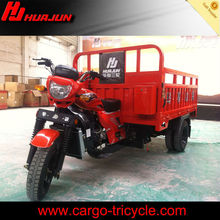 three wheel scooter 200cc/cargo carrier tricycle/three wheels motorbike