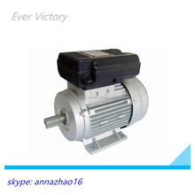 220v single phase asynchronous motor universal electric fan motor
