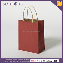 PB1386 customized gift paper bag for christmas