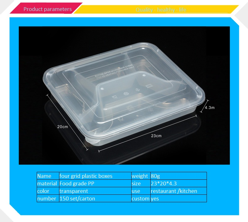 plastic storage boxes with lid