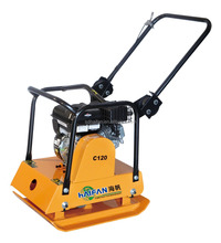 Used wacker C120 plate compactor for sale