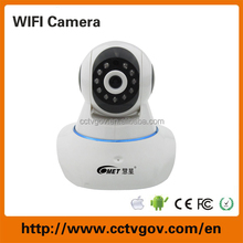 P2P Wifi wireless ptz ip camera with competitive price