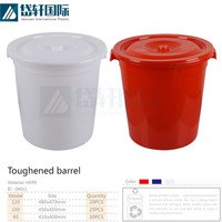 white small plastic buckets with lids for ice water and beers