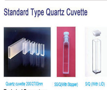 Teflon or Glass Lid and Stopper Standard Quartz Cuvette