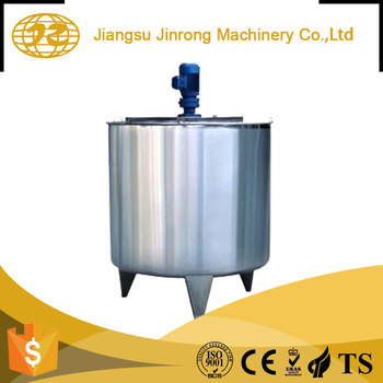 High Efficiency New Design stainless steel mixing tank