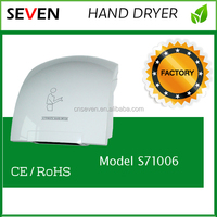 Electric Sensor Automatic bathroom hand air dryer