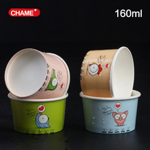 ice cream cup paper lid