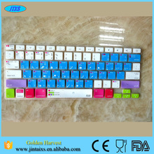 Custom Anti-Dust Waterproof Silicone Keyboard Cover