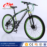 21 speeds mountain bike with suspension /sport mountain bicycle bike for sale/MTB for men