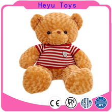 New Design Small Plush Toys For Kids Gift