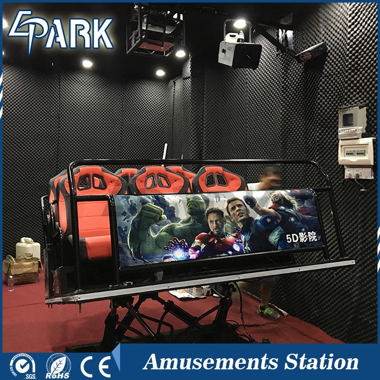 Entertainment Equipment 5d cinema 5d movies rides for sale