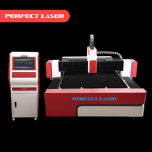 Fast speed high quality lazer cutter 200w 500w 800w 1000w fiber lazer cutting machine for sale