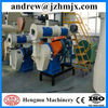 High quality poultry feed grinding machine animal food pellet making machine laying hens feed pellet machine
