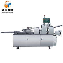 China manufacture industrial bread making machines