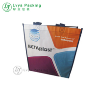 custom fancy design wholesale recycle material laminated grocery shopping pp non woven bag