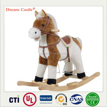 Plush rocking horse with realistic horse sound