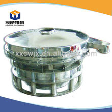 Vibrating Rotary Sifter for flour