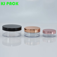 10g 20g Plastic Makeup Powder Case Containers, Face Loose Powder Cosmetic Container