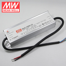 150W 12.5A HLG-150H-12BL Mean Well IP67 Waterproof LED Power Supply 12V DC 150W