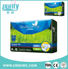 B grade disposable adult daily diapers