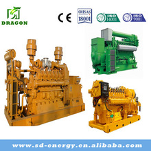 2016 new performance biomass gas/wood chips/syngas generator with CHP Equipment