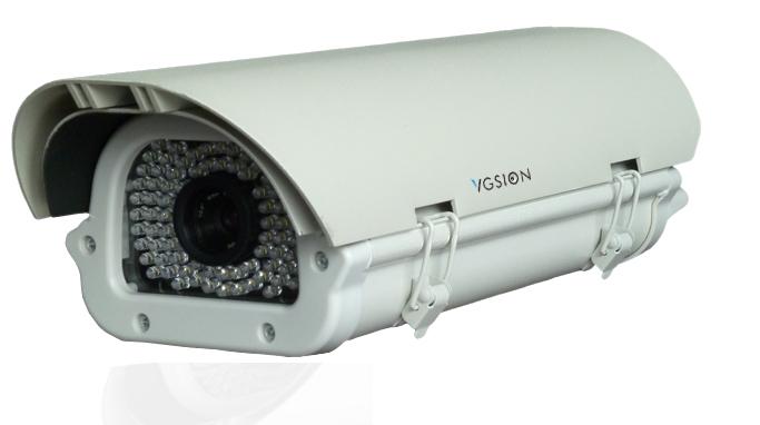 parking management system lpr security camera for car number plate recognition surveillance. Black Bedroom Furniture Sets. Home Design Ideas