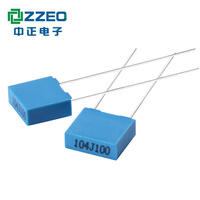CL23B 0.1uf100v metallized polyester film box capacitor