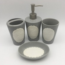 lace emboss ceramic walmart audit porcelain bath accessories set