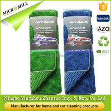 Best multipurpose soft car window interiors waxing polishing cloth