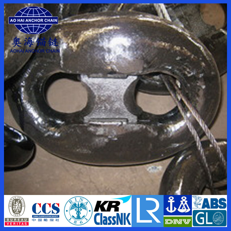Anchor chain connecting link kenter shackle/ Marine Anchor Chain Grade <strong>3</strong> Kenter Shackle