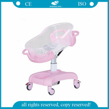 AG-CB011 economic adjustable steel frame adult baby crib